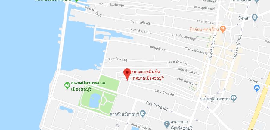 สนามแบดมินตัน - เทศบาลเมืองชลบุรี