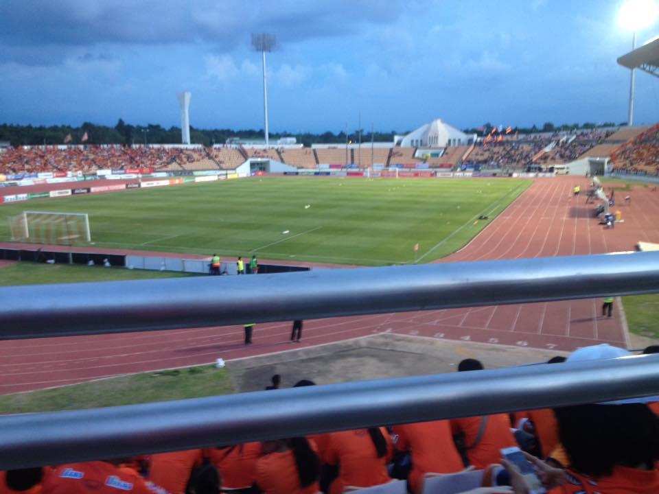 สนามกีฬาเฉลิมพระเกียรติ 80 พรรษา