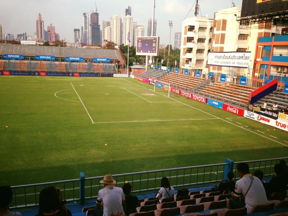 PAT Stadium (แพท สเตเดี้ยม)