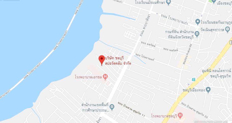 สนามแบดมินตัน - ชลบุรีสปอร์ตคลับ